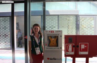 Bielorussia Expo 2015